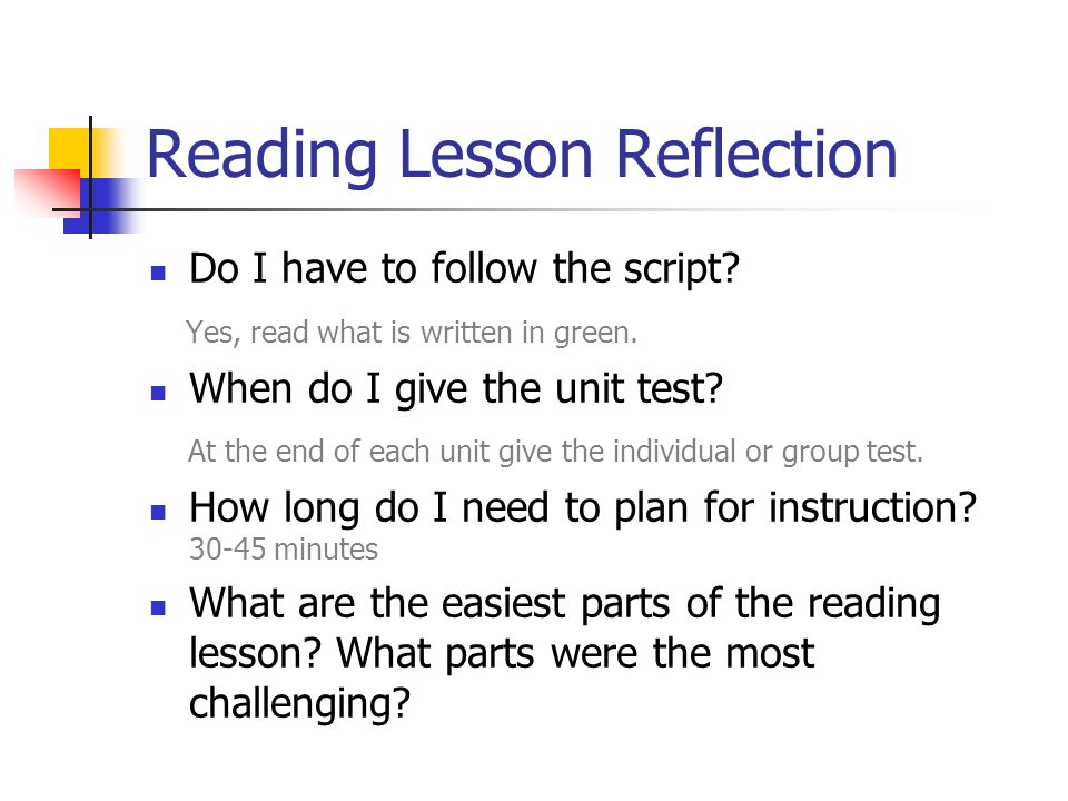 Reading Lesson Reflection