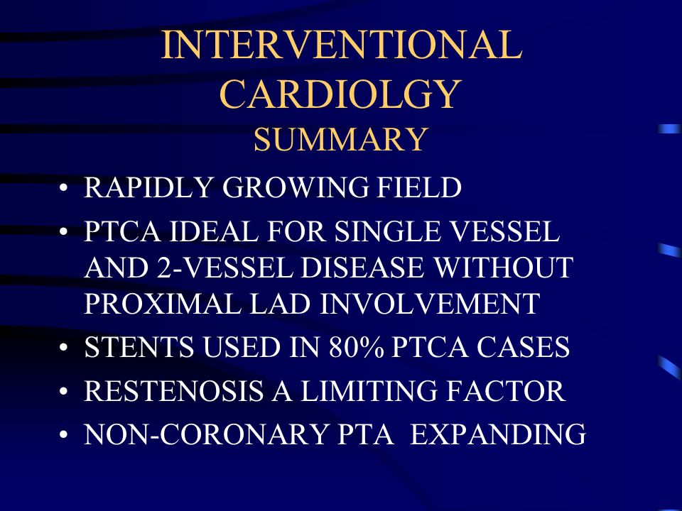 INTERVENTIONAL CARDIOLGY SUMMARY