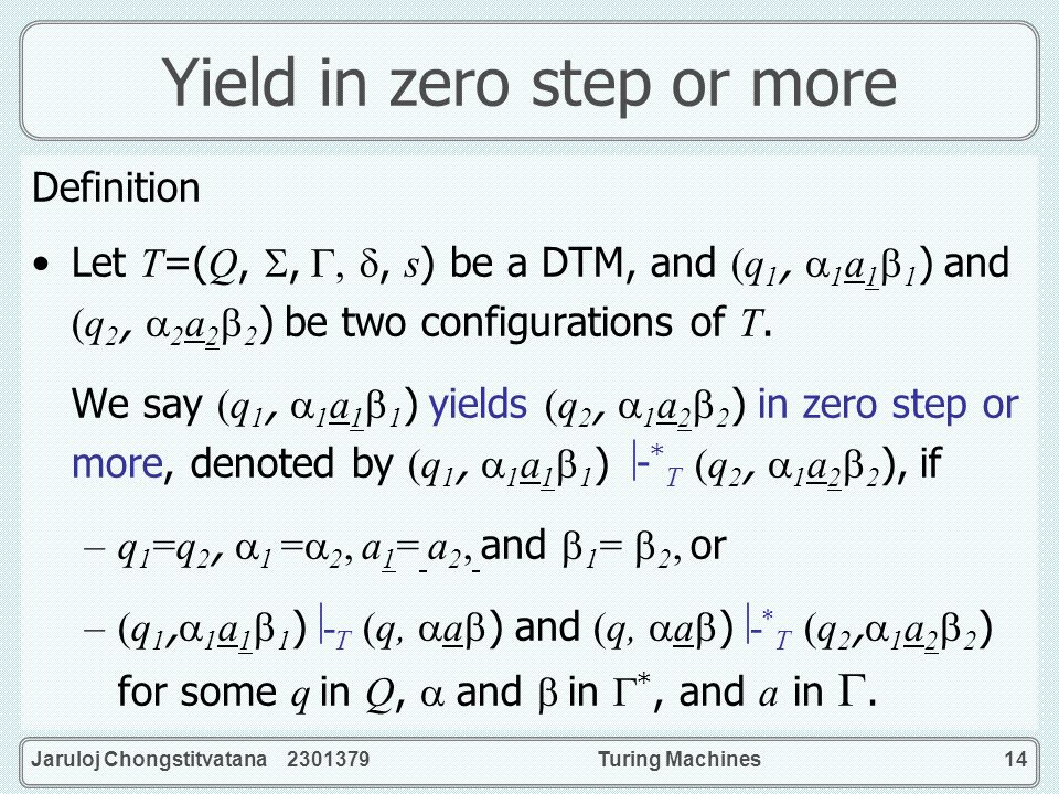 Yield in zero step or more