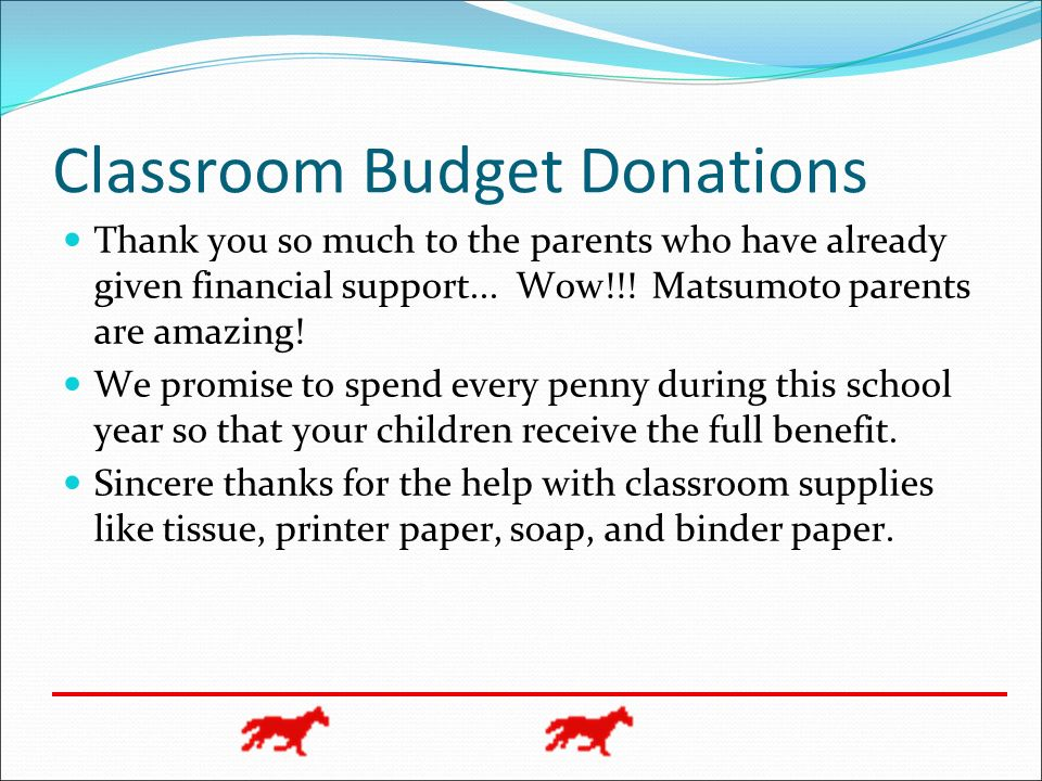 Classroom Budget Donations