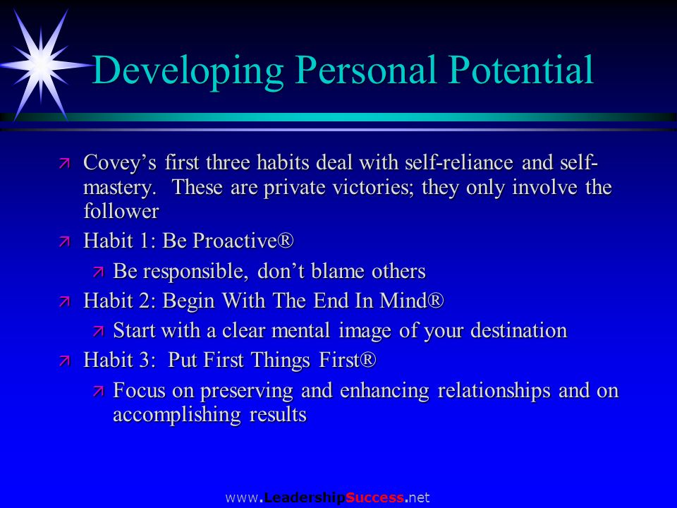 Developing Personal Potential