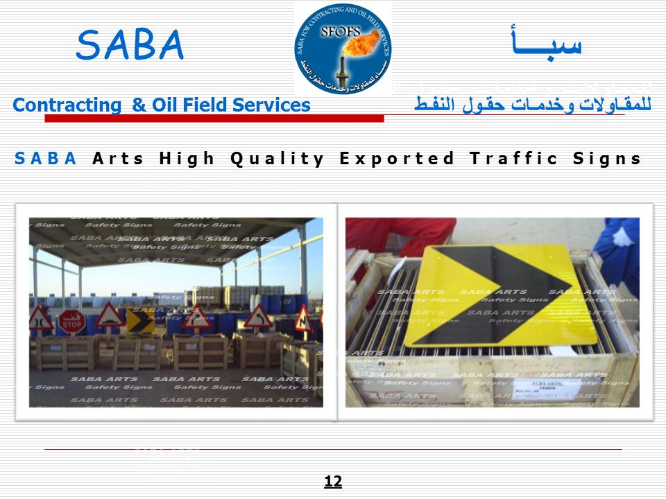 SABA Arts High Quality Exported Traffic Signs