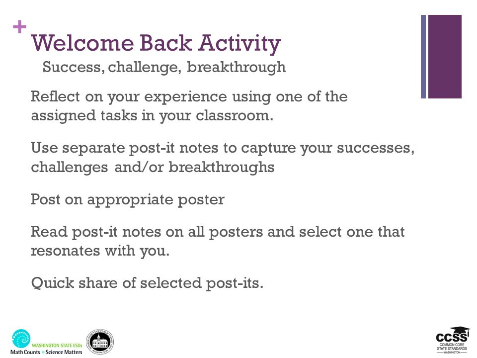 Welcome Back Activity Success, challenge, breakthrough