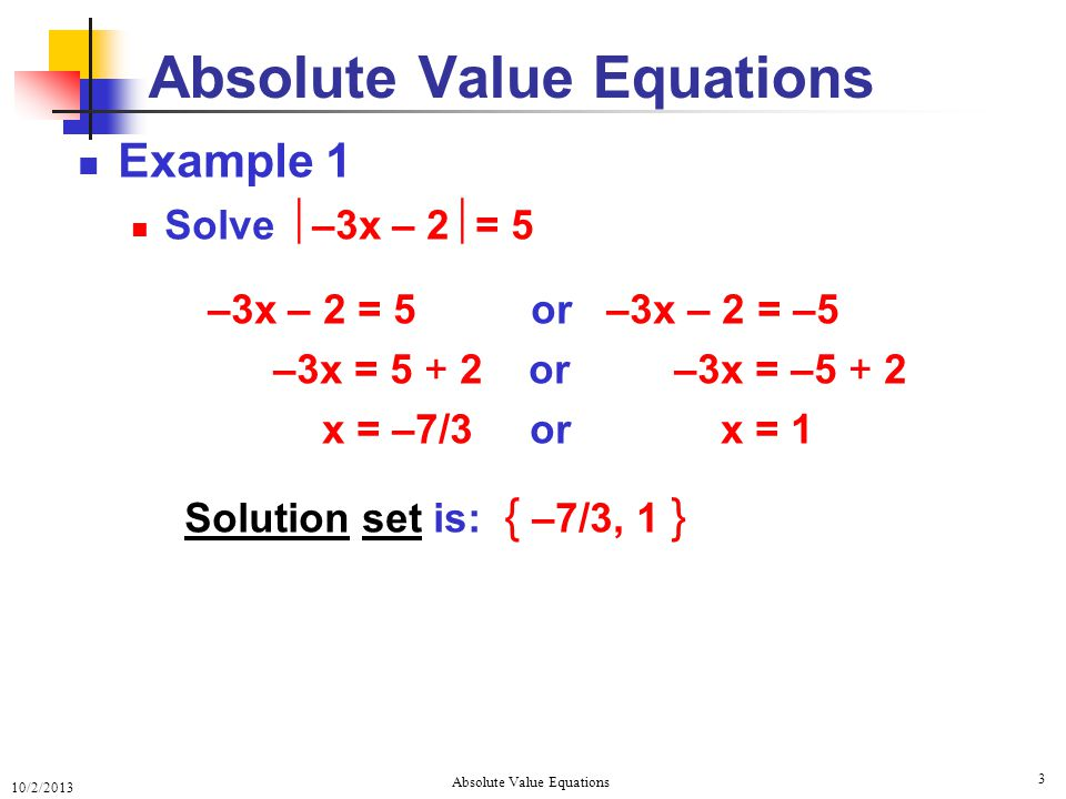 for each of the figures, write an absolute value equation to satisfy the given solution set.