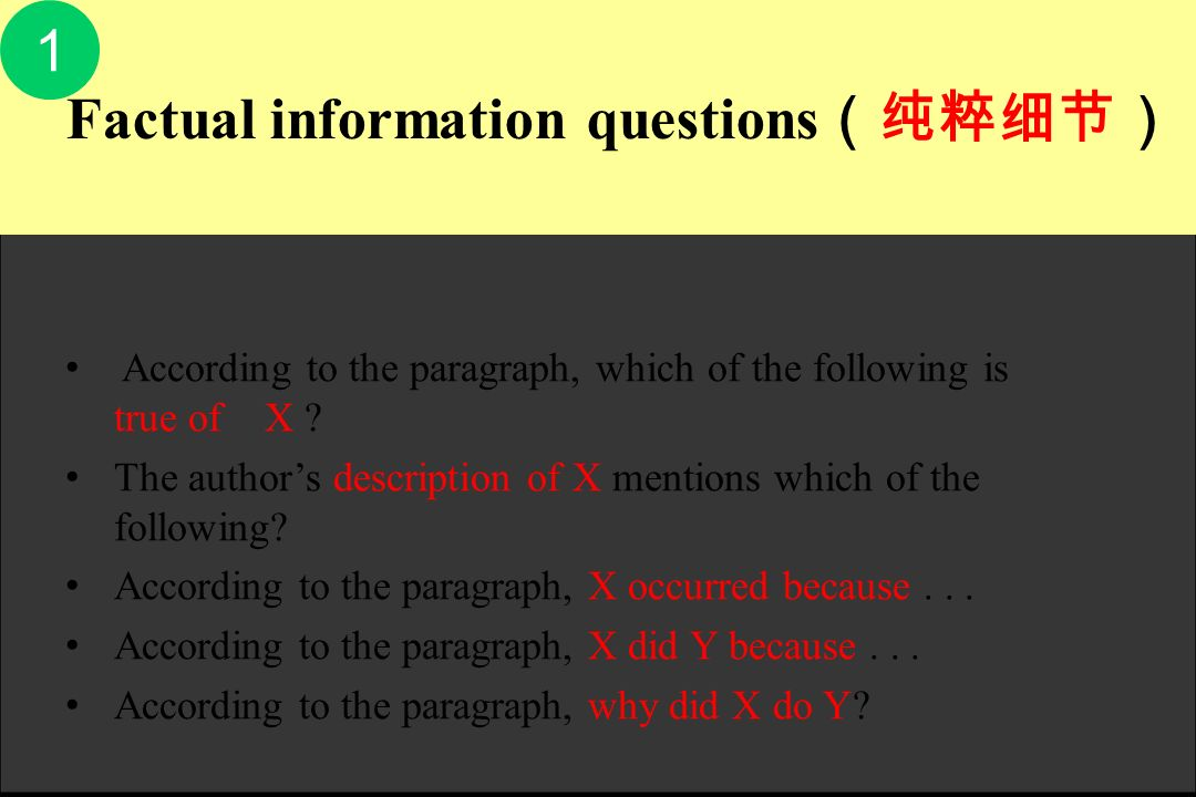 1 According to the paragraph, which of the following is true of X