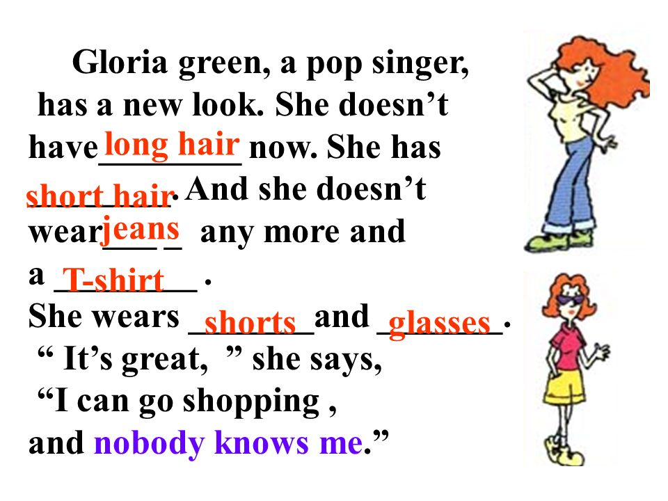 Gloria green, a pop singer,