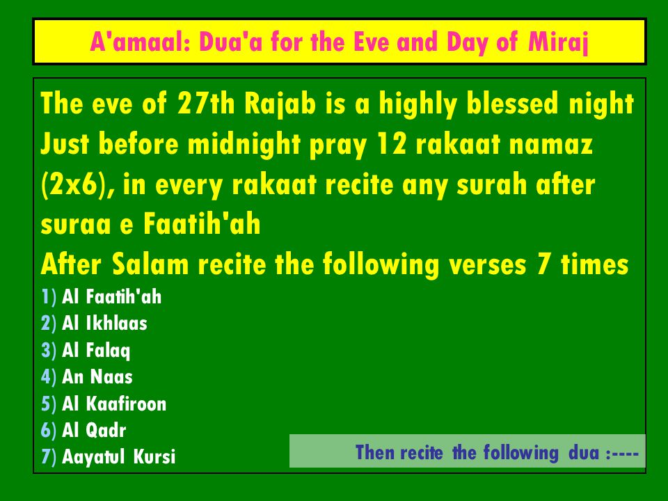 A amaal: Dua a for the Eve and Day of Miraj