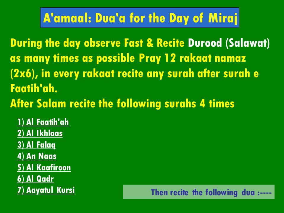 A amaal: Dua a for the Day of Miraj