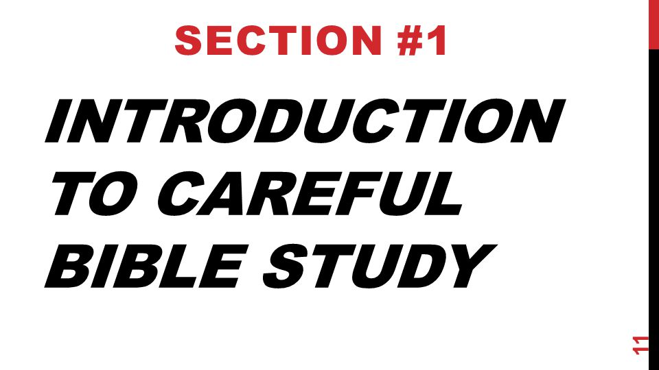Introduction to Careful Bible Study
