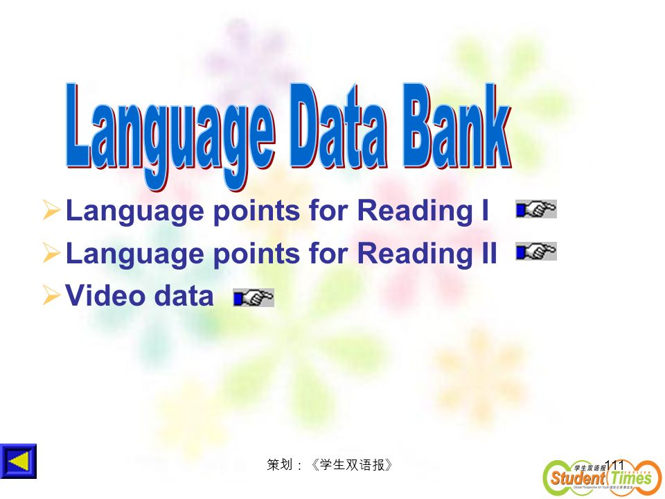 Language Data Bank Language points for Reading I