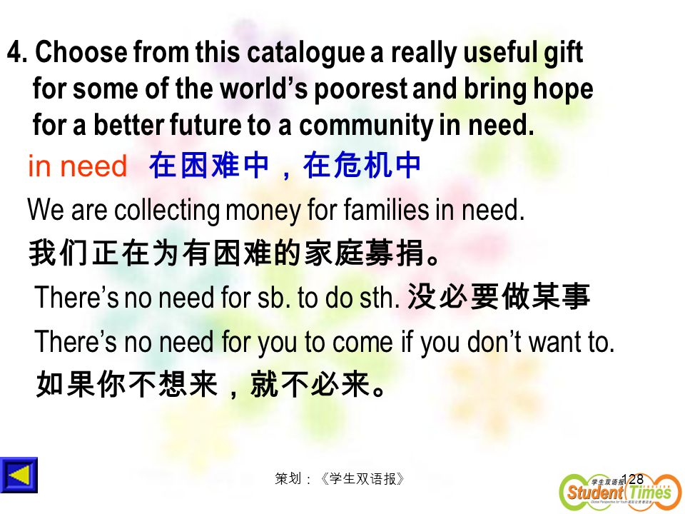 We are collecting money for families in need. 我们正在为有困难的家庭募捐。