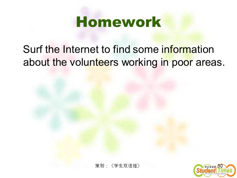 Homework Surf the Internet to find some information about the volunteers working in poor areas.