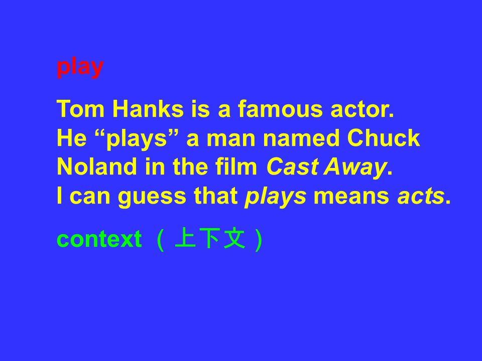 play Tom Hanks is a famous actor. He plays a man named Chuck Noland in the film Cast Away. I can guess that plays means acts.