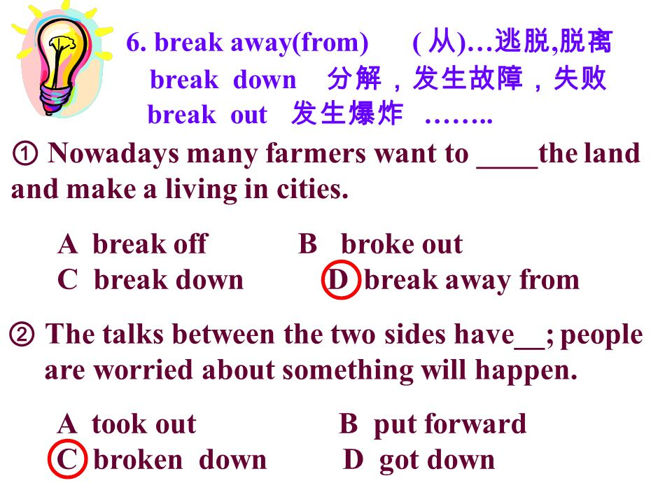 C break down D break away from