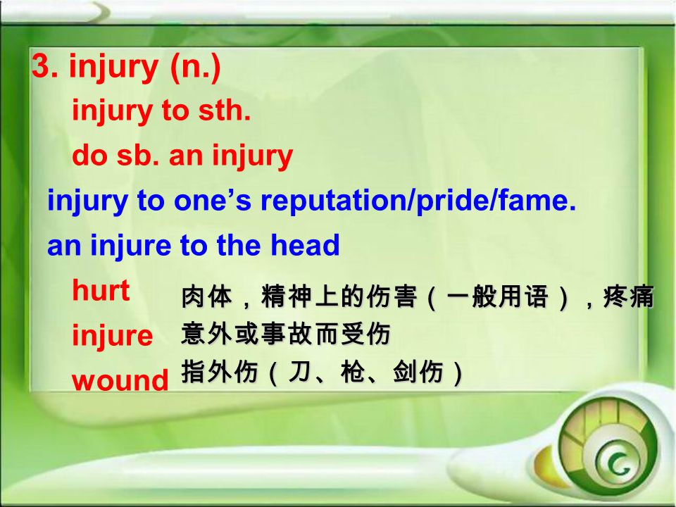 3. injury (n.) injury to sth. do sb. an injury