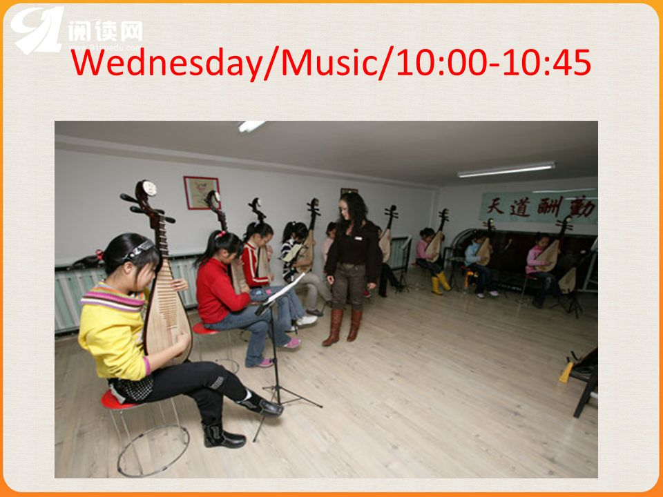 Wednesday/Music/10:00-10:45