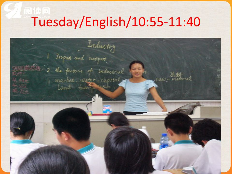 Tuesday/English/10:55-11:40