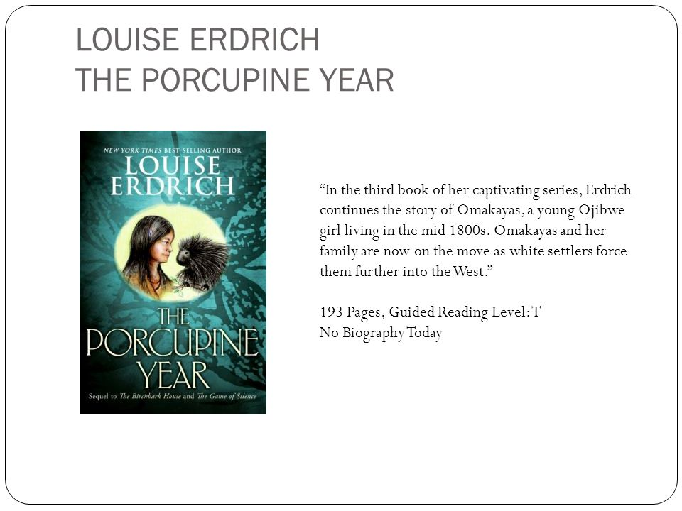 LOUISE ERDRICH THE PORCUPINE YEAR