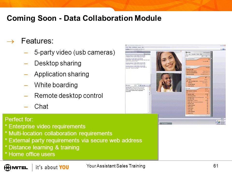 Coming Soon - Data Collaboration Module