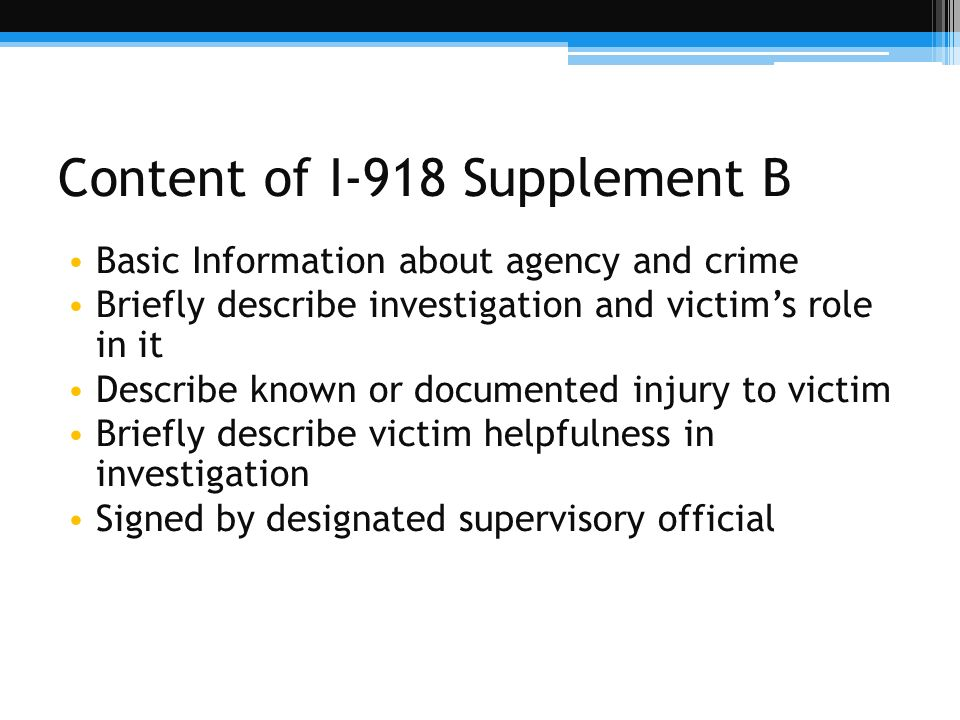 Content of I-918 Supplement B