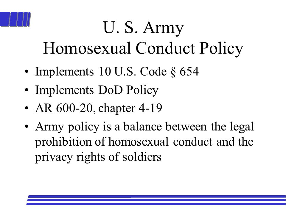 U. S. Army Homosexual Conduct Policy