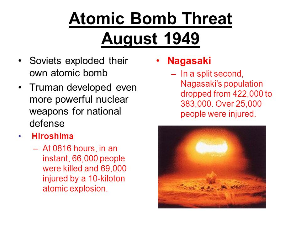 Atomic Bomb Threat August 1949