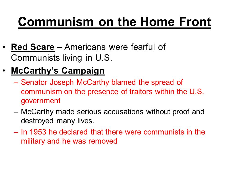 Communism on the Home Front