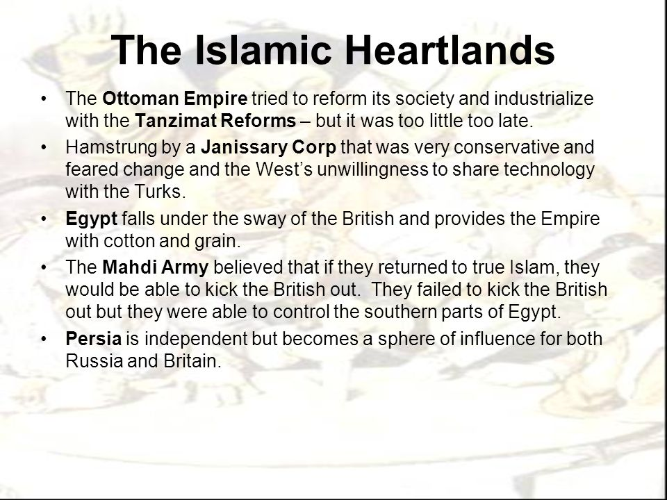 The Islamic Heartlands