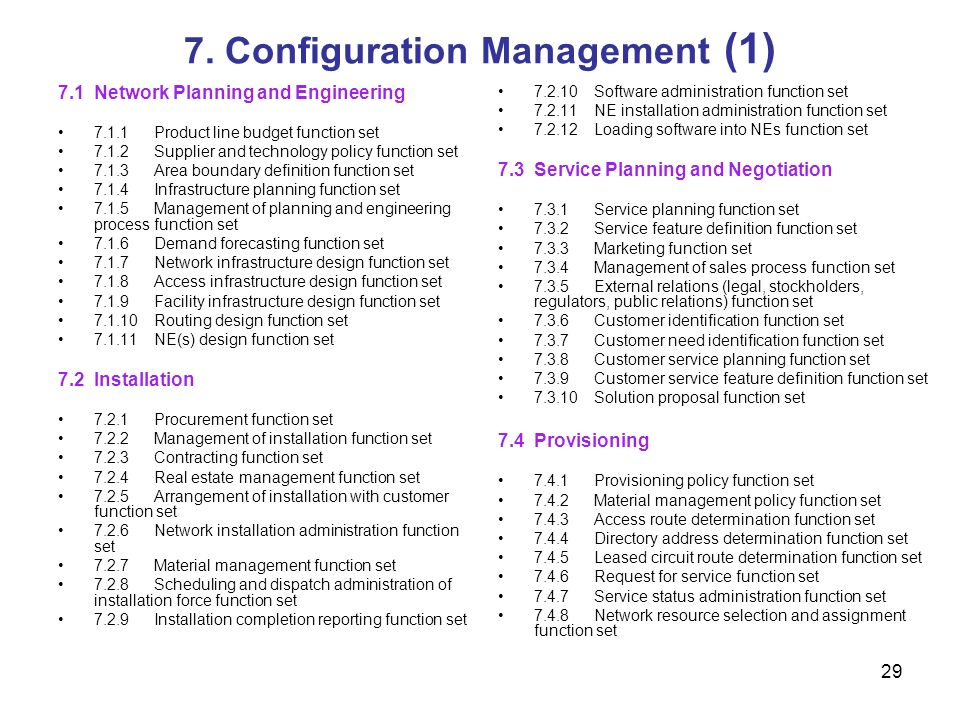 7. Configuration Management (1)