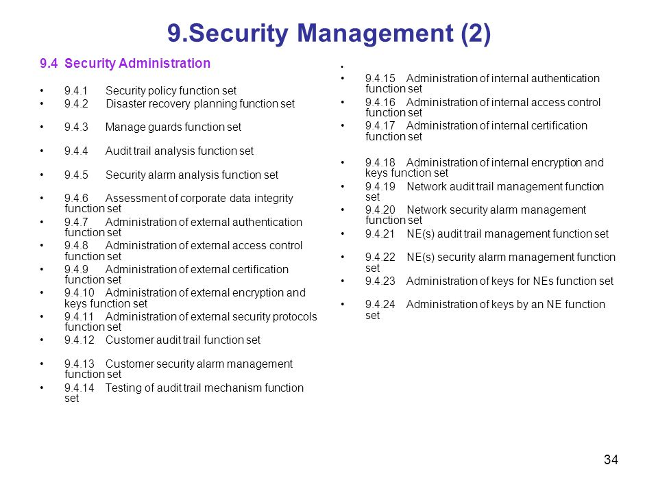 9.Security Management (2)