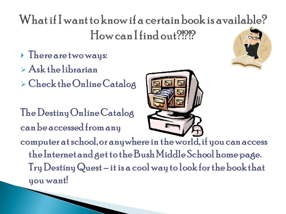 What if I want to know if a certain book is available