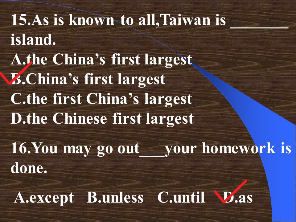 15. As is known to all,Taiwan is _______ island. A