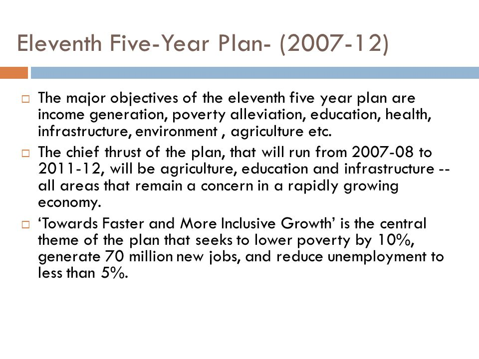 Eleventh Five-Year Plan- (2007-12)