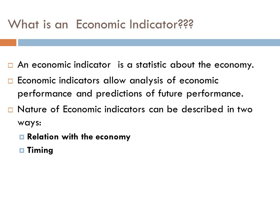 What is an Economic Indicator