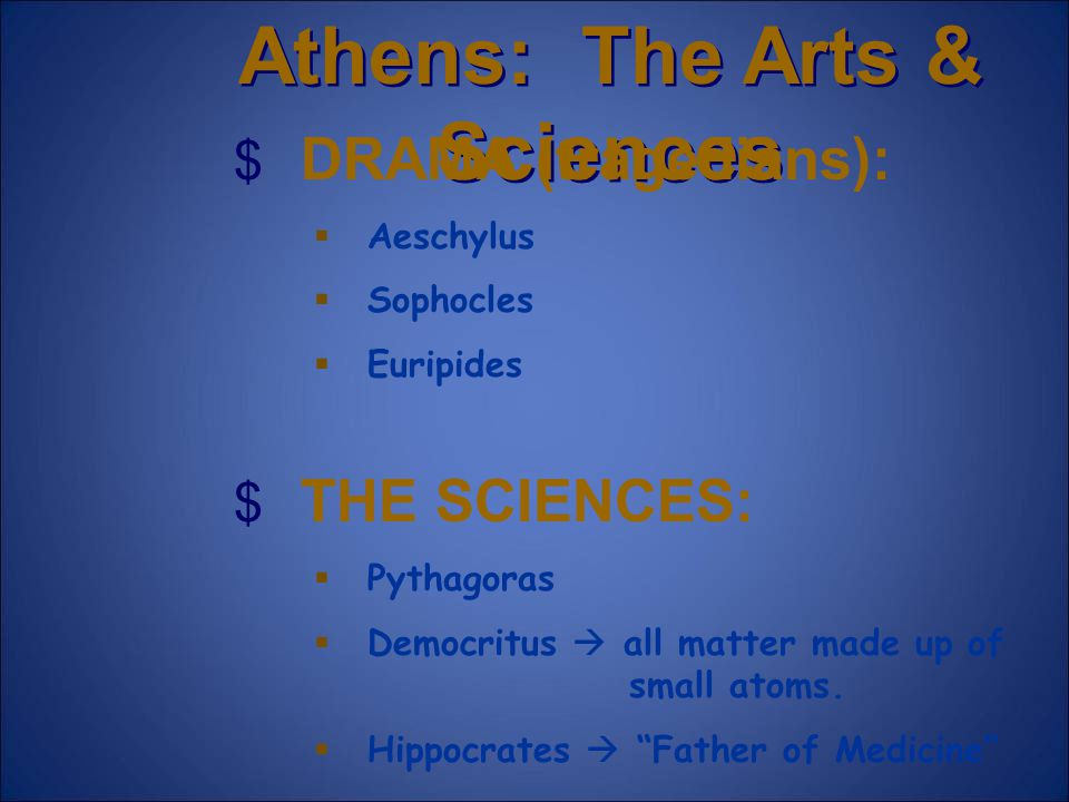 Athens: The Arts & Sciences