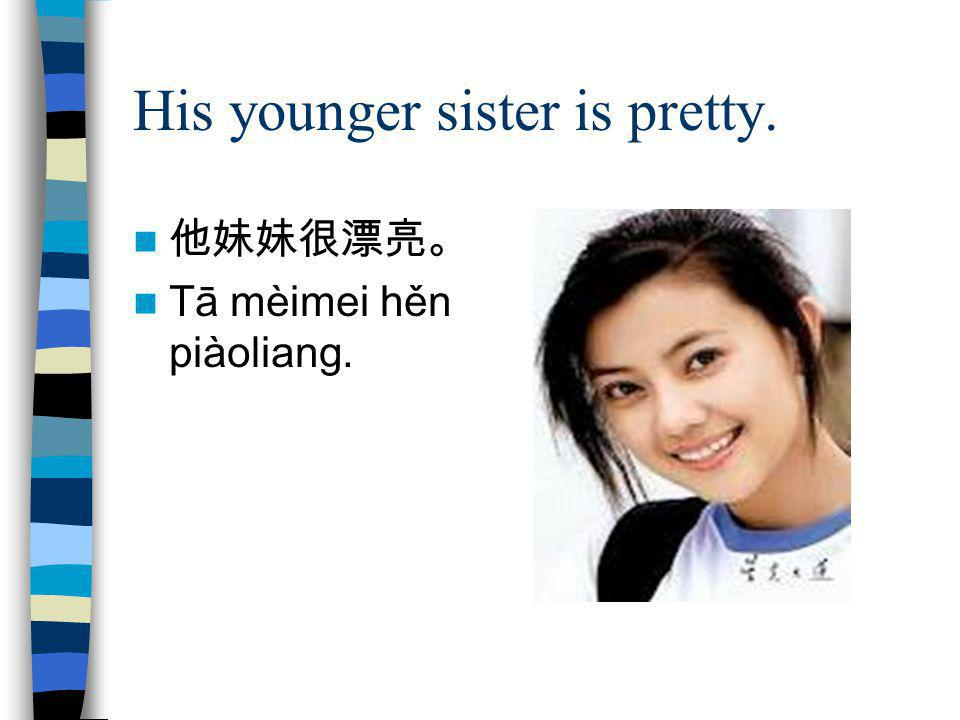 His younger sister is pretty.