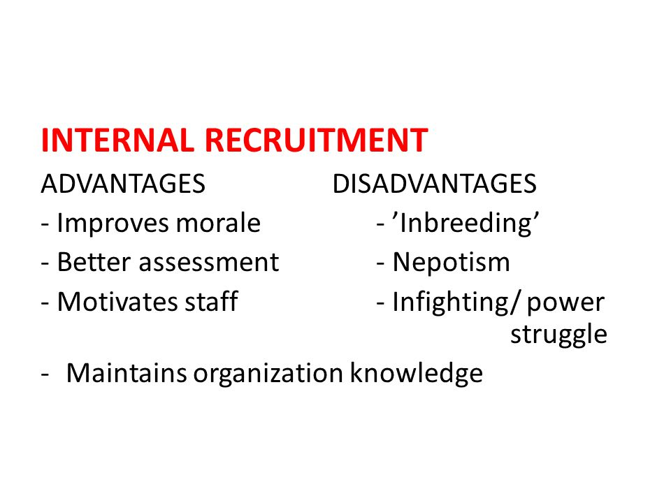 INTERNAL RECRUITMENT ADVANTAGES DISADVANTAGES