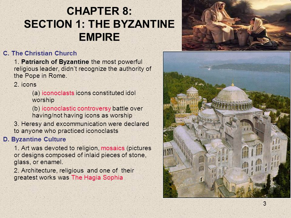 CHAPTER 8: SECTION 1: THE BYZANTINE EMPIRE