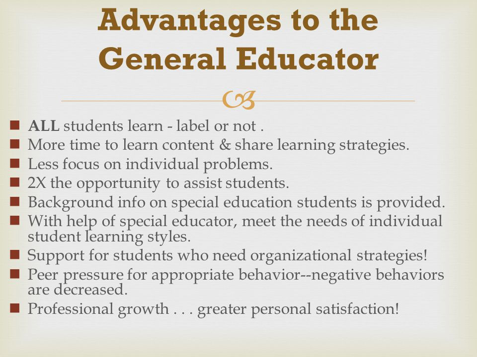 Advantages to the General Educator