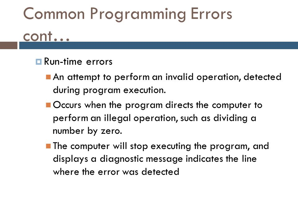 Common Programming Errors cont…