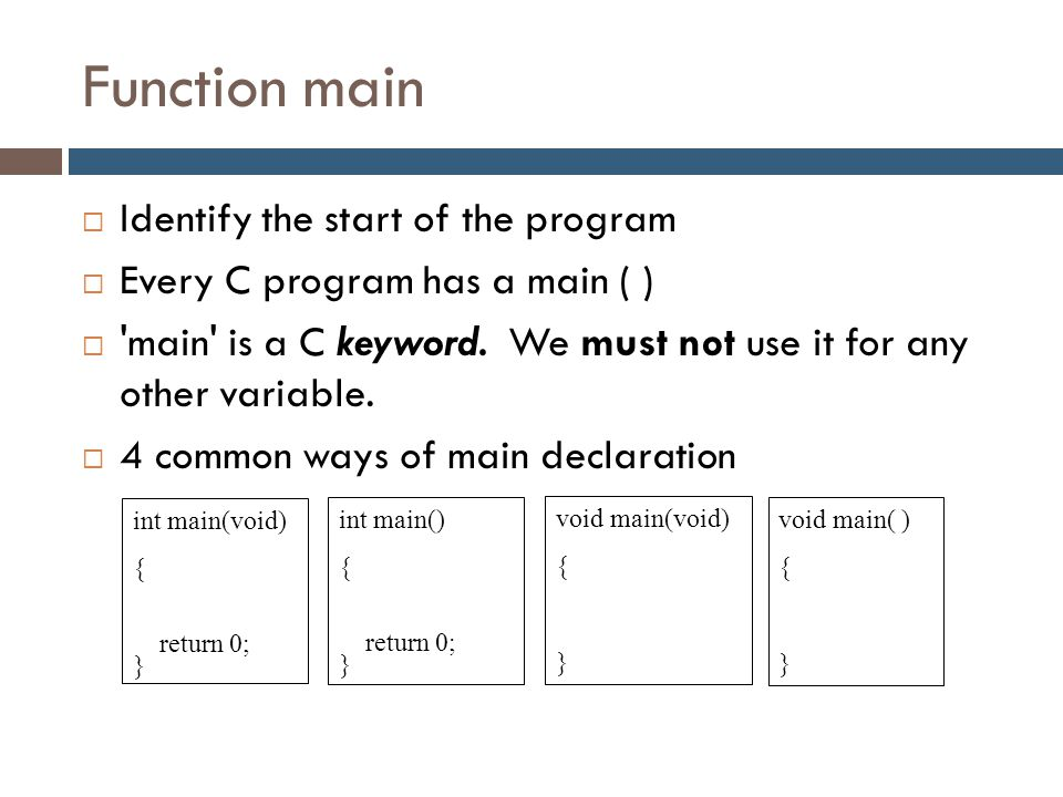 Function main Identify the start of the program