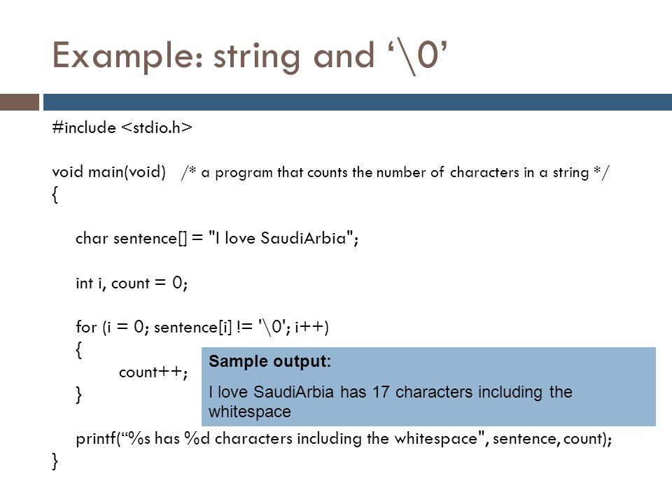 Example: string and '\0'