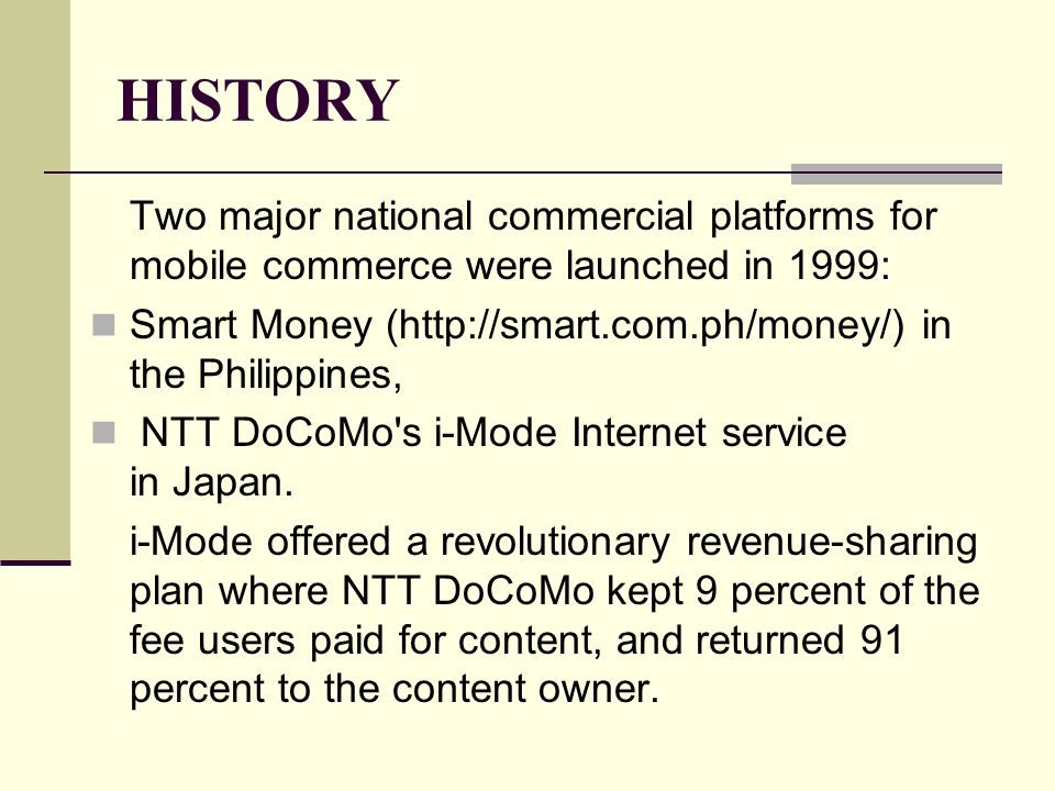 history of mobile commerce