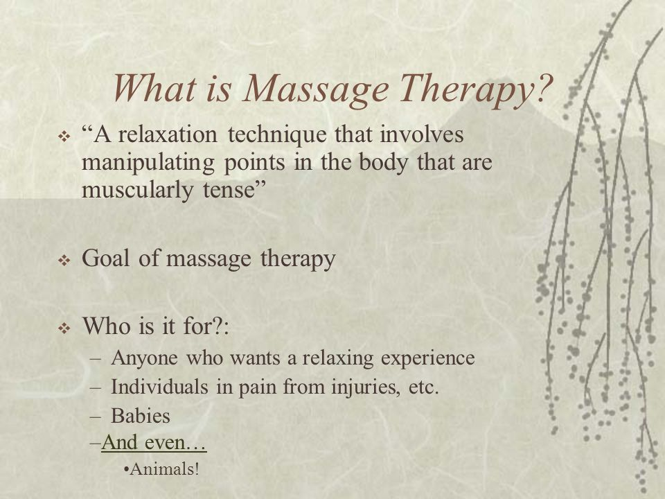Massage Therapy. - ppt download