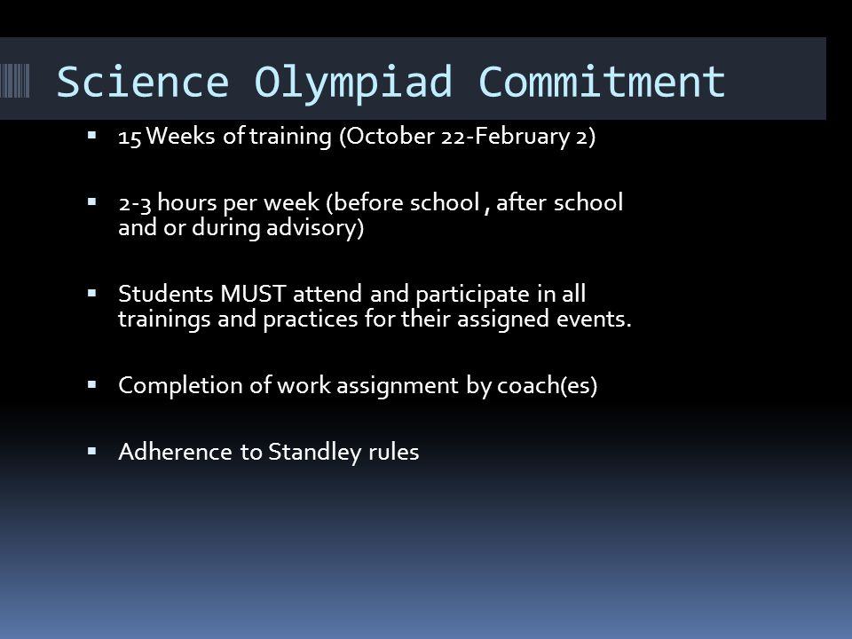 Science Olympiad Commitment