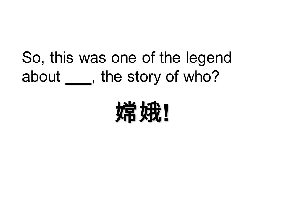 So, this was one of the legend about ___, the story of who