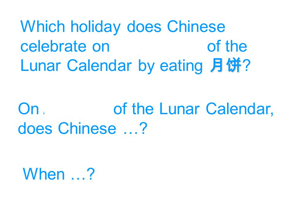 Which holiday does Chinese celebrate on August 15th of the Lunar Calendar by eating 月饼