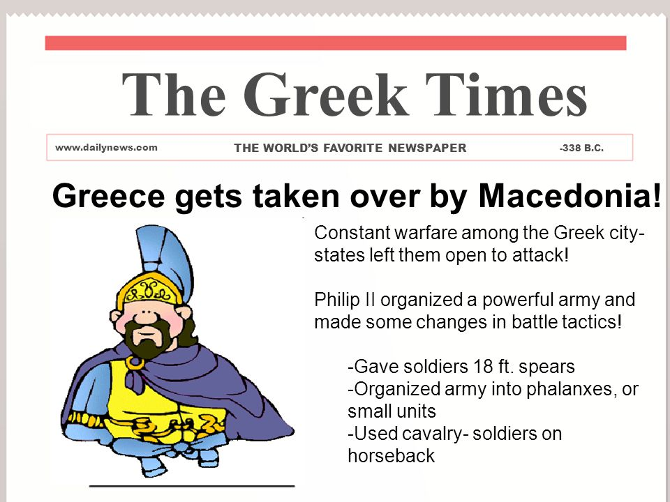 The Greek Times Greece gets taken over by Macedonia!