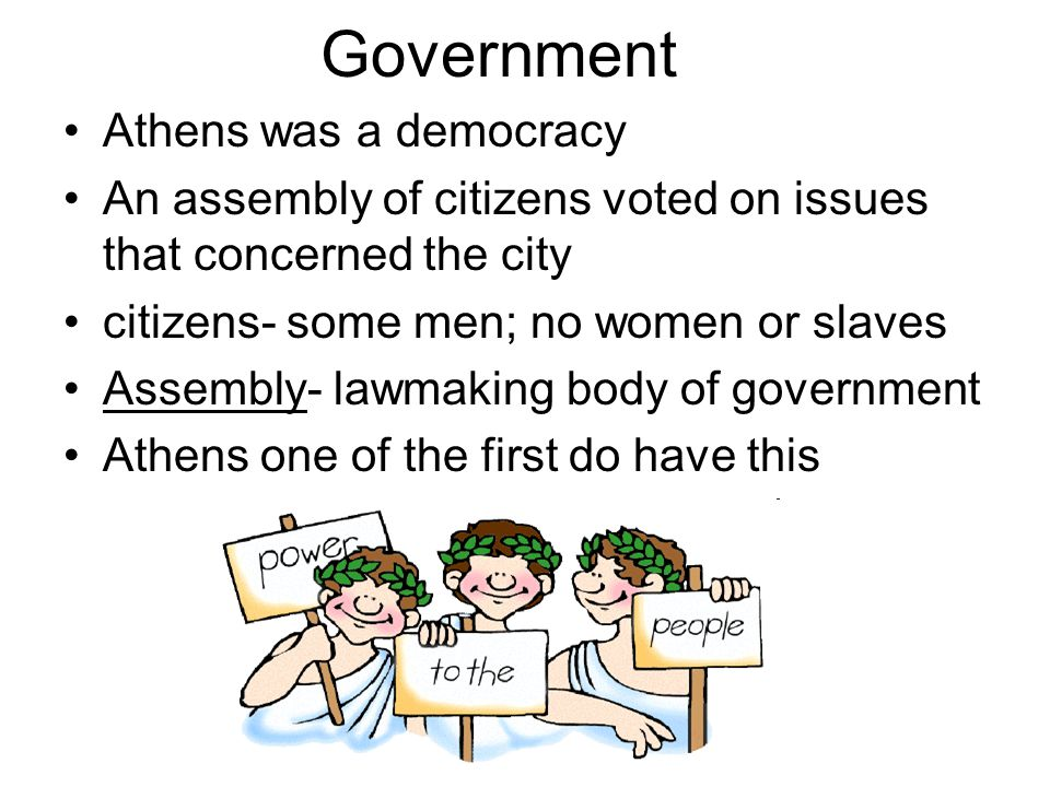 Government Athens was a democracy