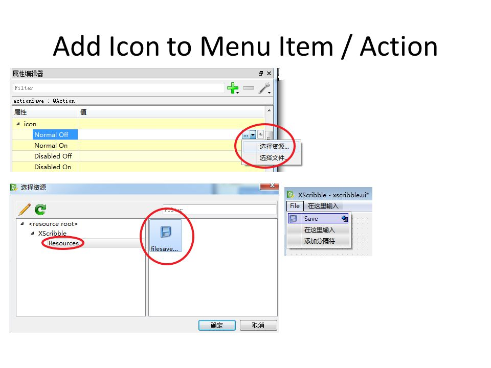 Add Icon to Menu Item / Action